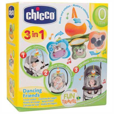 Imagem 2 do produto Móbile Dancing Friends (0m+) - Chicco