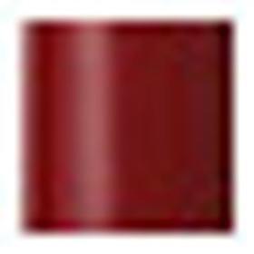 Perfect Rouge Shiseido - Batom - RD613 - Mistery