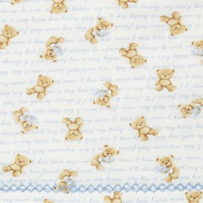 Imagem 2 do produto Jogo de lençol para carrinho em algodão egípcio c/ jato de cerâmica e filtro solar fps 50 para carrinho Maternity Blue Bear - Classic for Baby