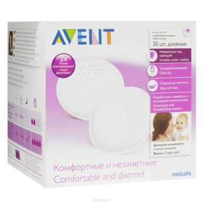 Imagem 2 do produto Absorventes Descartáveis para Seios Diurno (30 un) -  Philips Avent