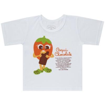 Imagem 2 do produto Pijama Curto que Brilha no Escuro Caqui Chocolate - Cara de Criança - C1912 CAQUI CHOCOLATE C PJ - MG CURTA C/CALCA M/MALHA -3