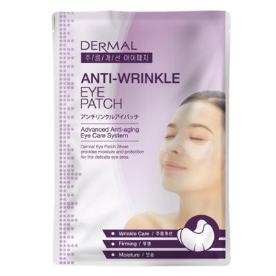 Imagem 1 do produto Máscara para Área dos Olhos Antirrugas com Colágeno Dermal - 6g
