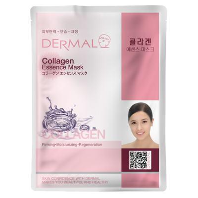 Imagem 2 do produto Máscara Facial Antirrugas Dermal - Colágeno - 23g